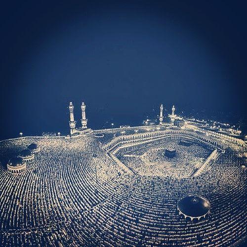 Makkah Peace Pray Dua Ramadan  Jannah PBUH Saudiarabia Inshaallah