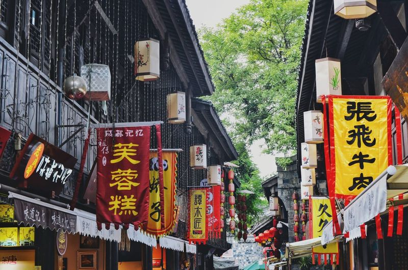 Chengdu Chengdu City Chengdu Chengdu China Jinli Old Street
