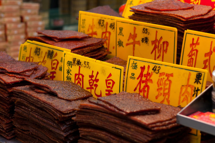 Bakkwa For Sale At Market Stall