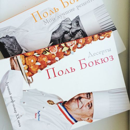 Продолжение моей кулинарной коллекции ❤️❤️❤️ New Food Hello World Books Cookbook Collection I love cook ❤️🇫🇷 France Happy
