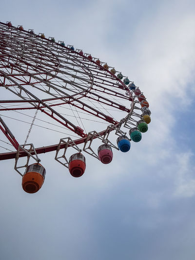 Sky Low Angle View Amusement Park Ride Amusement Park Arts Culture And Entertainment Cloud - Sky Nature Day Ferris Wheel No People Outdoors Hanging Leisure Activity Fairground Metal Fun Enjoyment Lighting Equipment Shape Absence