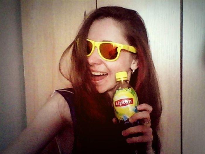 Lipton Ice Tea Glass Yellow Party