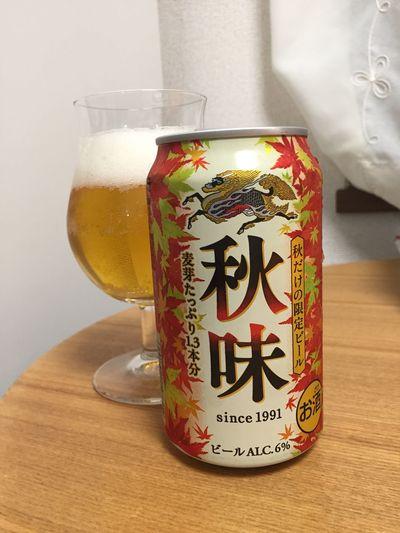 今週の疲れ癒しで、秋味頂き( ^ ^ )/□ Beer 麦酒 Beer Time