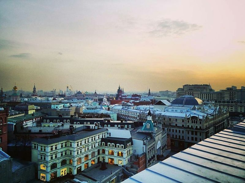 Moscow View From The Roof Observation Deck Cityscape City Architecture