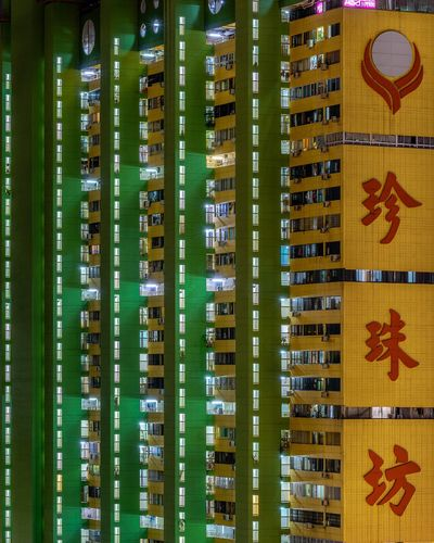 China Indoors  Window Communication Green Color No People Yellow Architecture Day Network Server Be. Ready. EyeEmNewHere