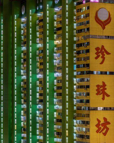 China Indoors