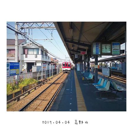 無論多少次,都愛著鐵軌。它從你身體面前延伸成一個點,終想到達那個點,卻永遠也到達不了。結束總也是開始。 Buddhist Temple Train Koya Japan Hello World Photography First Eyeem Photo Enjoying Life Travel