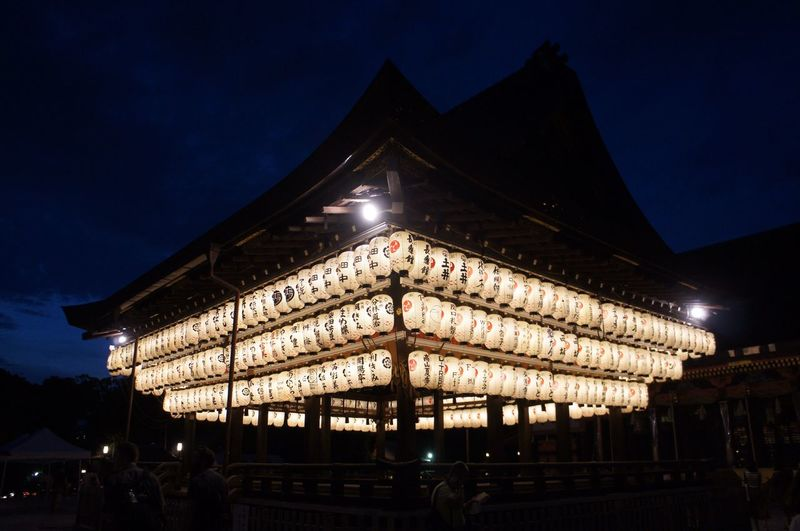 Japanese lanterns lighting up summer night Lanterns Summer Night Lighting Up The Night... History Temple