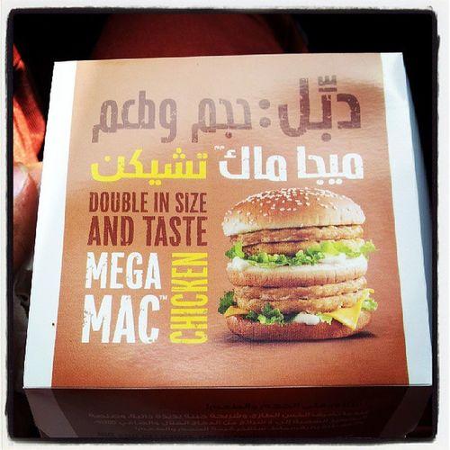 Mcdonalds MegaMac for Lunch . Dubai Jumeirah