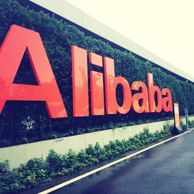 StrategicPlanning meeting with one of the most Powerful Ecommerce operator Alibaba in their headoffice!