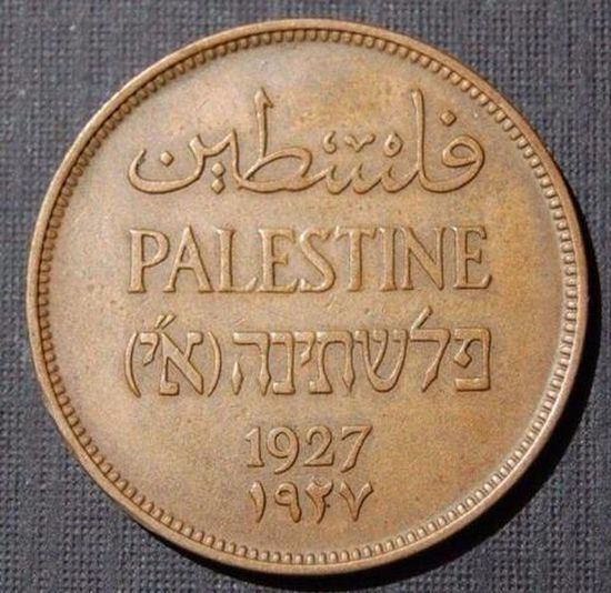 Palestinian & Jewish Oldcoin lived side by side without conflict & what went wrong Capturing History