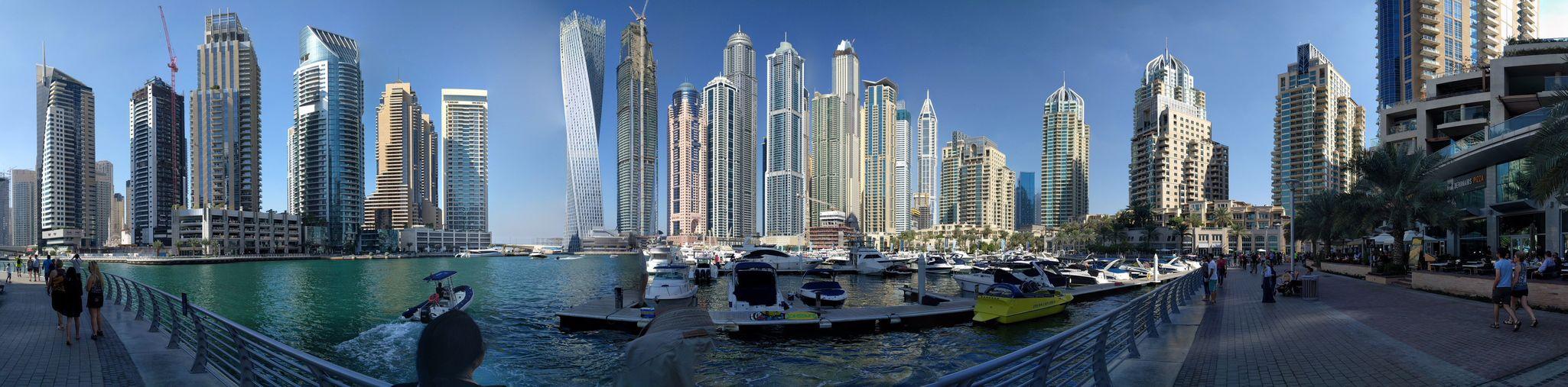 Paroramica  Dubai Skyline Holidays ☀ City Sky Rascacielos Espectacular