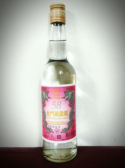 58° Kaoliang Liquor
