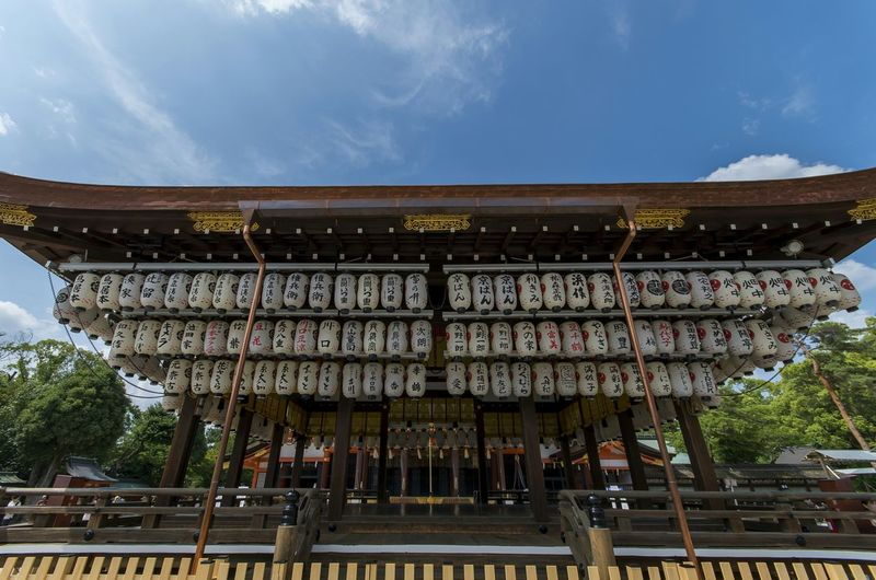 Exterior Of Yasaka Shrine Against Sky