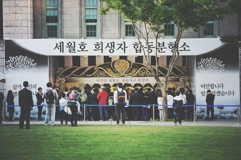 Rest In Peace SEWOL Sewol