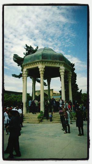 Shīrāz Hafez حافظیه