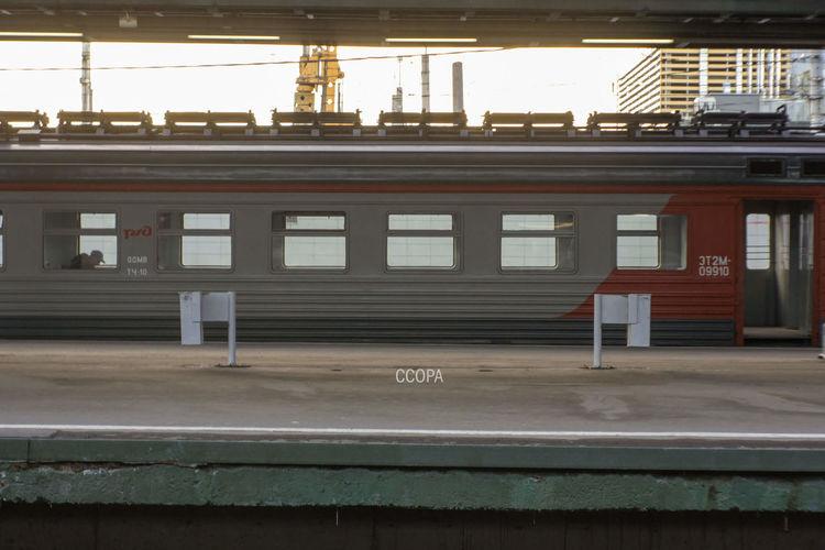Quarrel Architecture Built Structure City Day No People Outdoors Quarrel Railcar Railroad Station Platform Railway Silence Train Train Station