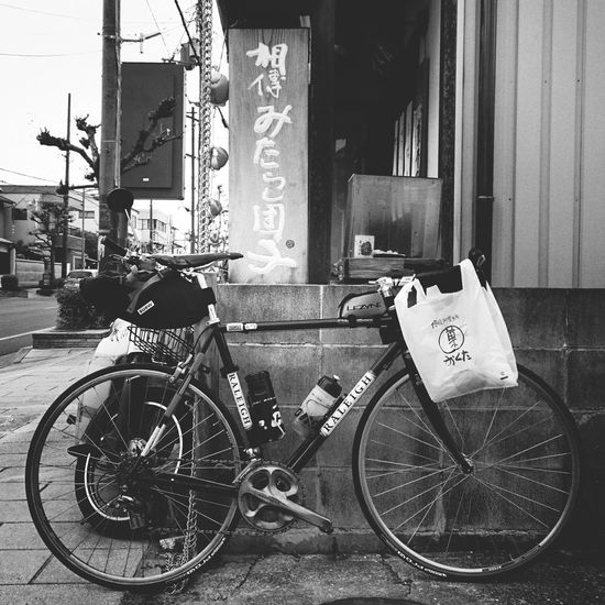 Bicycle Japan Japanese Sweets Nara Odango おだんご