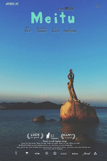 Sea Sky IPhone Travel