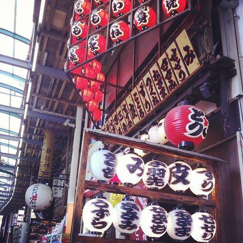 Japanese food restaurant.Nanba area,Osaka city. Japanese Food Japanese  OSAKA Osaka,Japan