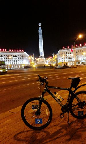 Minsk 30daysofbiking #30daysofbikingby City Illuminated Politics And Government Bicycle Sculpture Architecture Sky Building Exterior Built Structure