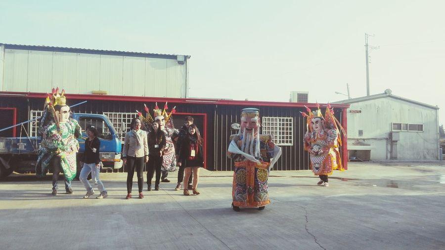 Asian Culture Taiwanese Dancing Local Artist Enternalcity