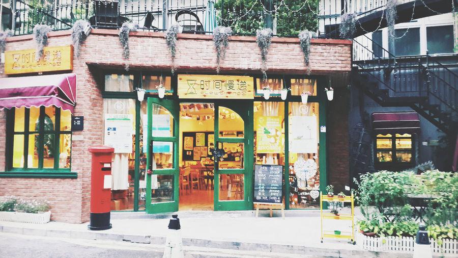 Little Shop Relaxing Enjoying Life