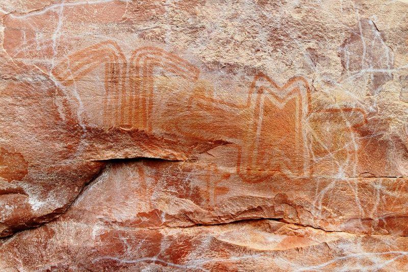 Rock paintings-Chapadada diamantina-Brazil Landscape_Collection Arte Rupestre Chapada Bahia/brazil Chapadadiamantina Paintings Rock Landscape_photography Rock ArtBrazil