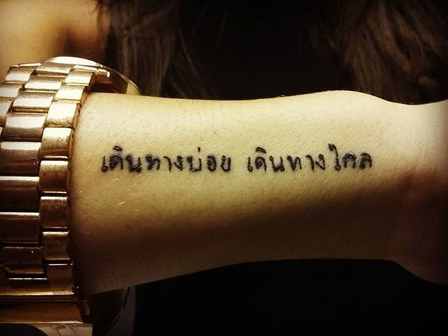 Translation: Travel often Travel far. Thailand Thailandart Thailandtattoo Thailand_allshots TravelTuesday Airheads Friend Tattoo Meaning Smalltattoo Instattoos Stattoos