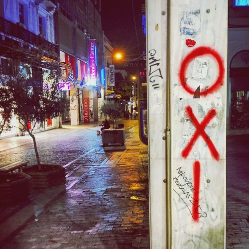 Greek Crisis Grexit Tsipras Alexis Tsipraz Greek National οχι Day όχι Oxi Athens Athens, Greece Greece Politics European Union Eurozone European Commission