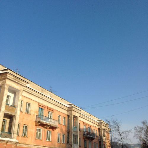 Novosibirsk Morning Winter
