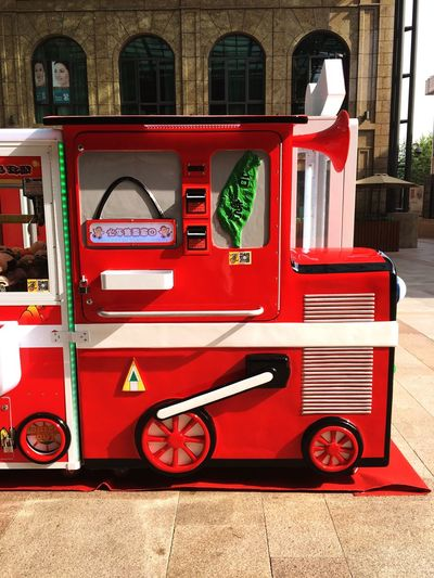 火车娃娃机