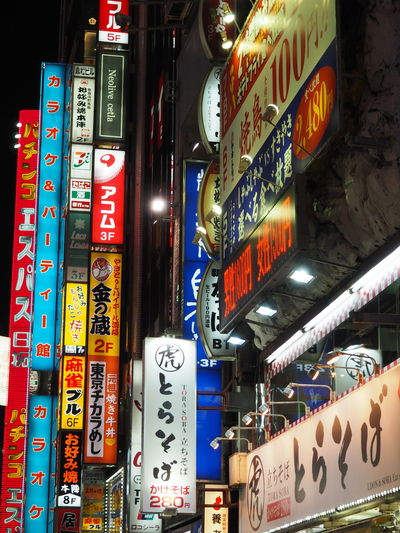 Advertisement Architecture Building Exterior Communication Illuminated Information Low Angle View Multi Colored Neon Night No People Outdoors Shinjuku Text Tokyo Travel Destinations Western Script Neighborhood Map