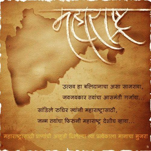 1stmay Maharashtraday Holiday Studying boring holiday nobikeforStuntpractice 40°temp sohot