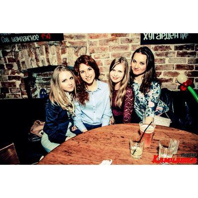 Чикули😸😸 Girls Friends Party Bar люблютусить Выпьемзалюбовь сумасшедшиеночи девчули