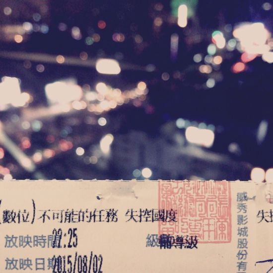Electronic Music Shots movie time MOVIE Mission Impossible Tom Cruise IMF Relaxing Enjoying Life Hey✌ Taiwan