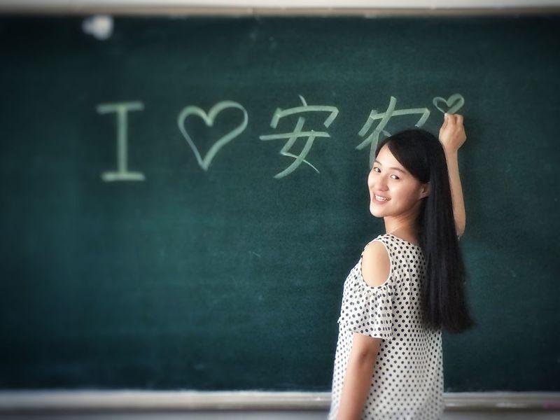 Enjoying Life Beautiful Girl Beautiful Day Quality Time Asian Girl Studying