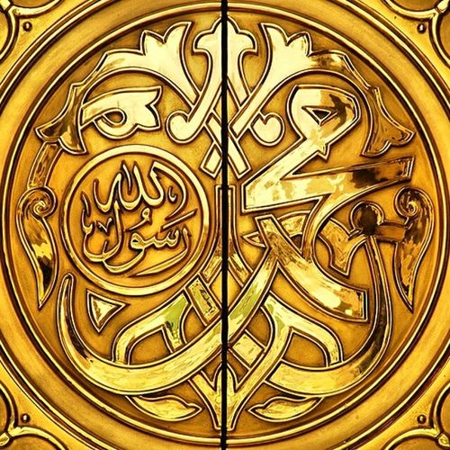 Islam Islamic Islamic Art Muslim MUHAMMAD Indoors  No People Close-up Gold