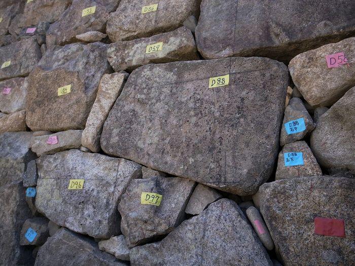 修復 Repair Repaired Stone Wall Stones 石垣 城壁 Colorful Mark From My Point Of View How Do We Build The World?