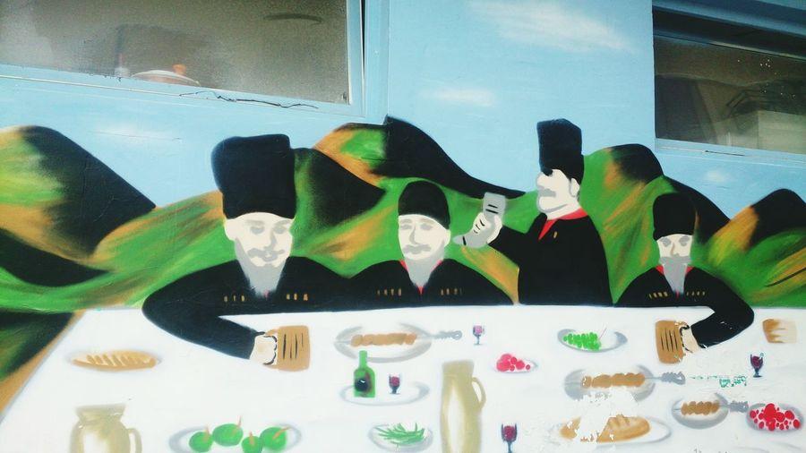 Застолье. арт  Граффити Art Graffiti