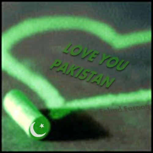 Village Life Longlivepakistan Green Pakistan HappyIndependenceDay Beauty Of Pakistan Pakiatani