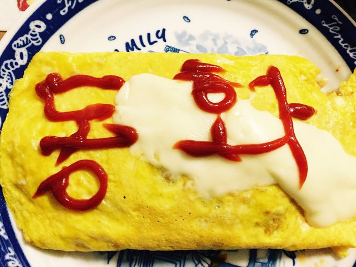 Self Made Food Omlet First Eyeem Photo
