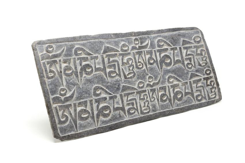 Mantra Stone on whit background Buddha Buddhism Buddhist Carving Horizontal Kathmandu Mani Mani Stone Mantra Mantras Nepal OM Om Mani Padme Hum Sanskrit Shanti Stone Stone Carving Stone Material Text Tibet Tibetan  Tibetan Buddhism White Background