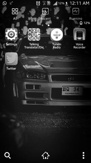 when you see it Skyline R34 RB26DET Jdm