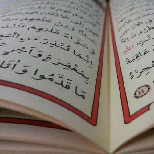 Kuran oku sıhhat bul *-* Kuran Quran Iman Charge Read Allah Islam Sıhhat Sifa