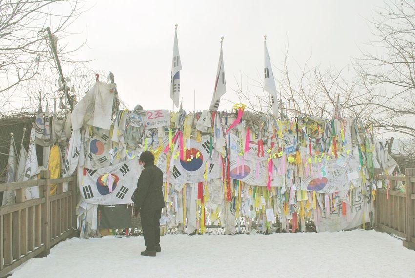 Dmz Imjingak DMZ, North Korea, South Korea Korean Flag Winter Freezing Foggy Day December 2013