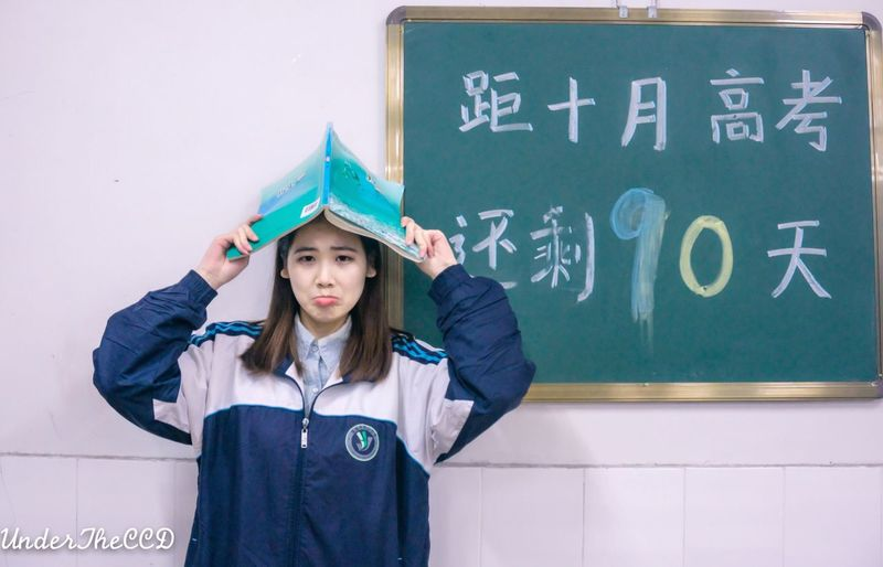Blackboard  Child Childhood Front View Text Portrait School Uniform One Person Handwriting  Indoors  Education Back To School Day Formula People