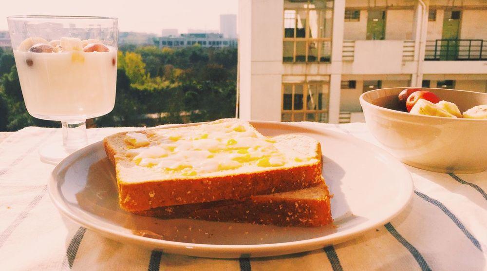 Morning Breakfast Sunshine Lifeenjoyer Enjoying Life