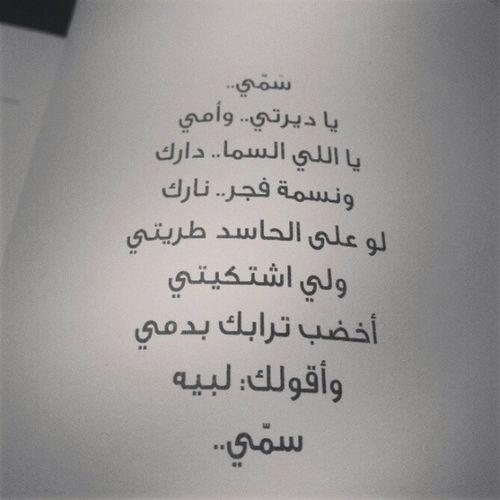 سمي طلال_الرشيد الملتاع