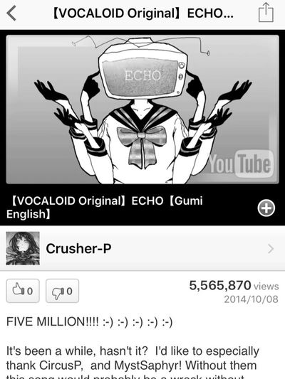 Echo Vocaloid Gumi Youtube Electronic Music Illustration Favorite